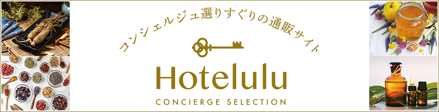 Hotelulu